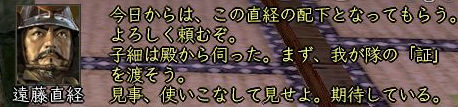 c0046842_91705.jpg
