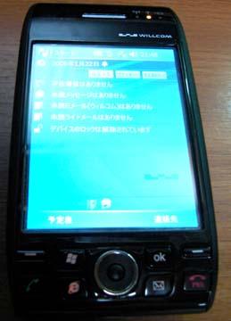 e0049455_21565522.jpg
