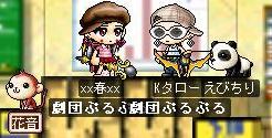 d0030061_318326.jpg