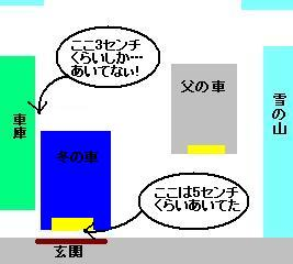 c0006671_2131591.jpg