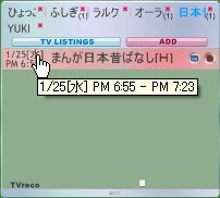 c0007274_1654724.jpg