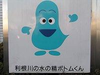 b0004675_18393159.jpg