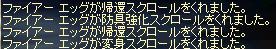 b0069679_218380.jpg