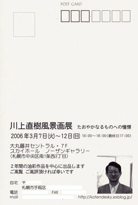 f0019379_0402779.jpg