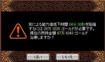 a0052392_22202192.jpg