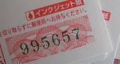 b0032694_1455039.jpg