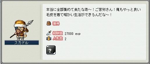 f0029998_16313533.jpg