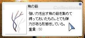 f0024799_10501758.jpg