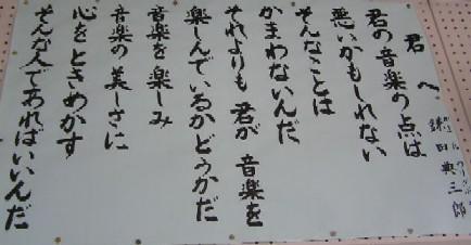 小学校_a0047200_2154289.jpg