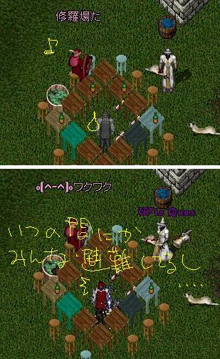 e0068900_112202.jpg