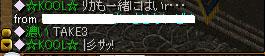 a0047406_10265230.jpg
