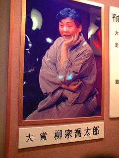 初笑い_a0036808_1404656.jpg