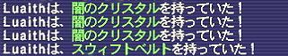 c0043808_19185697.jpg