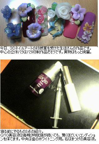 b0059410_1449935.jpg