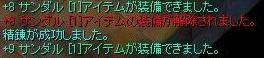 d0041412_18461399.jpg