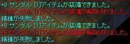 d0041412_18484625.jpg