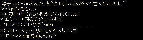 f0029614_318235.jpg