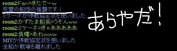 f0029614_5564728.jpg