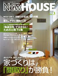 NEW HOUSE!!!_a0059217_10143997.jpg
