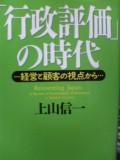 b0063420_0191614.jpg