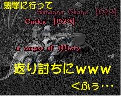 e0027722_93956.jpg