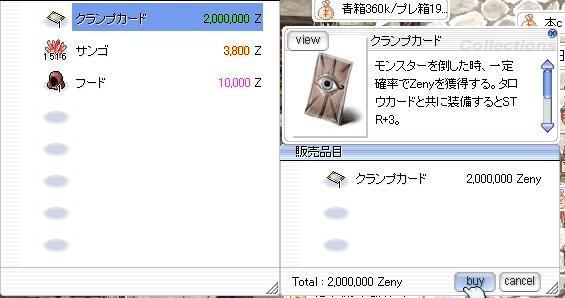 e0031532_503043.jpg