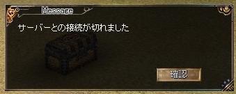 f0007734_514499.jpg