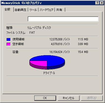 d0032435_2128185.jpg