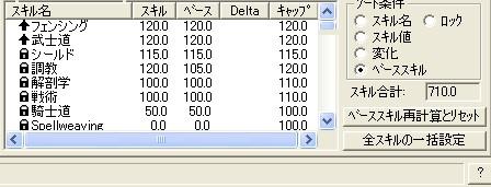 c0047143_19465096.jpg