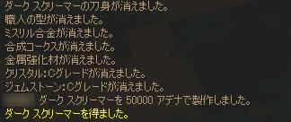 f0044843_23363713.jpg