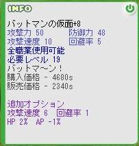 e0062444_16492648.jpg
