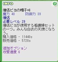 e0062444_16521175.jpg