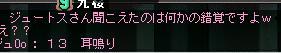 f0032647_17521150.jpg