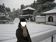 今朝雪の中。。。_c0049950_21165040.jpg