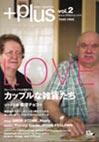 d0029958_20125067.jpg