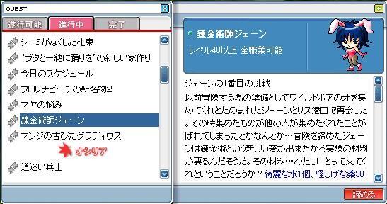f0047359_1811873.jpg