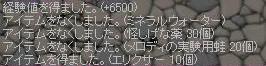 f0047359_18332427.jpg