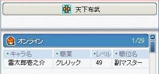 f0047359_1873950.jpg