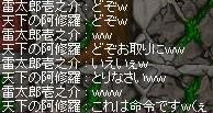 f0047359_1911544.jpg