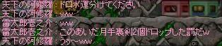 f0047359_19135553.jpg