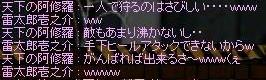 f0047359_1925778.jpg