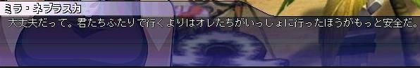 f0034663_1114334.jpg