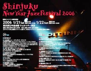 2006-01-23 「ピットイン」40周年記念@厚生年金ホール_e0021965_22551763.jpg