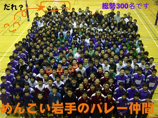 岩手テレビのHPからニュースが見れるそうです。http://news.ibc.co.jp/archive_1_2006-1-21.html_c0000970_16233539.jpg
