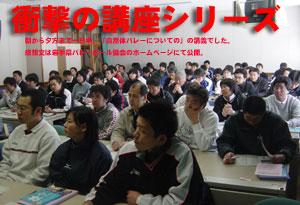 岩手テレビのHPからニュースが見れるそうです。http://news.ibc.co.jp/archive_1_2006-1-21.html_c0000970_16234476.jpg