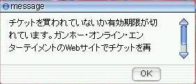 f0035473_0424314.jpg