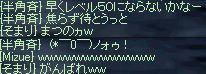 b0050075_1740462.jpg