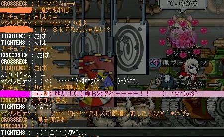 f0034986_2471652.jpg
