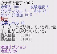 a0011590_14512567.jpg