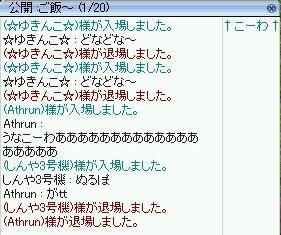 f0009297_23293448.jpg